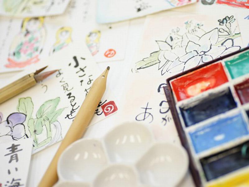 絵てがみ体験[梅田教室] 絵てがみで自分らしさを表現してみませんか?